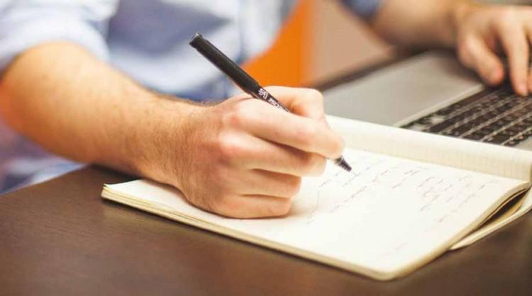 Suspensión Concurso para Personal de Apoyo Académico. Según Resolución 249/2016