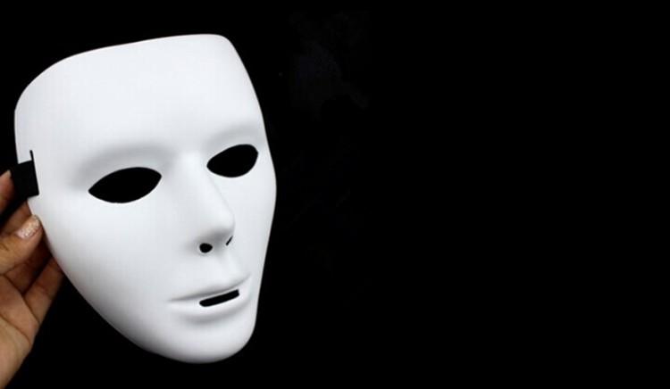 Máscara y rito, un taller teórico práctico sobre máscaras teatrales