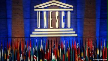 Programa de participación de la Unesco 2020-2021
