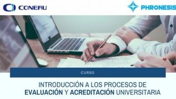 Coneau dictará un curso sobre procesos de evaluación y acreditación universitaria
